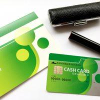 銀行の審査でチェックされる書類「運転免許証と通帳」の裏話