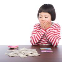 生命保険料控除は3種類あります、確定申告・年末調整で見逃していませんか?