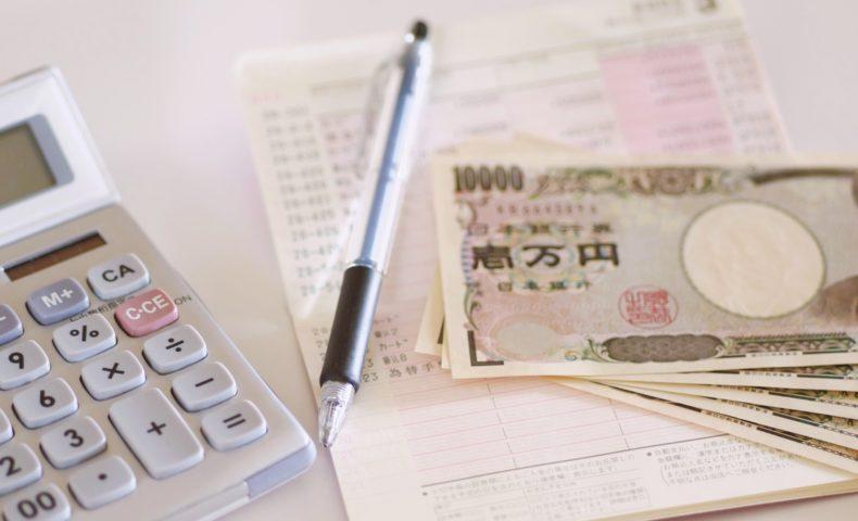 創業時の借入を多さが、あなたの倒産を防ぎます【銀行は雨の日に傘を取り上げ、晴れの日に傘を貸す】