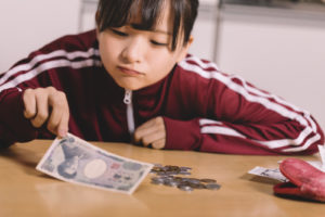 お金を貯めるには、税金を払うのが1番の近道?