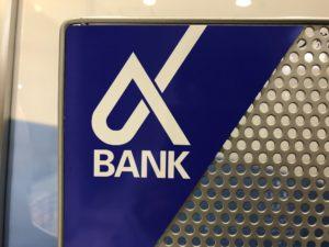 美容室の銀行評価と試算表