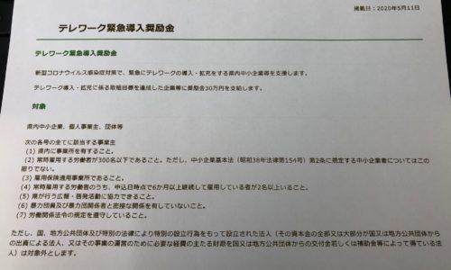 埼玉県・美容室